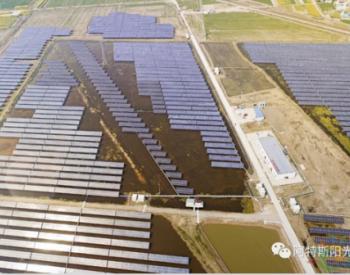 """<em>阿特斯</em>100兆瓦(交流)密西西比太阳能电站""""建设-交付""""BTA协议获批准"""