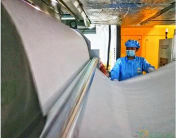中国石油兰州石化建成甘肃首条<em>熔喷布</em>生产线