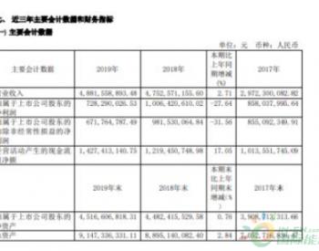 <em>百川能源</em>2019年净利7.28亿减少27.64% 燃气销售占比持续提升