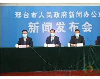 河北邢台规定在永久基本农田不得新建造成土壤污染项目