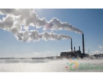 2020年化石燃料<em>碳</em>排放可能减少25亿吨