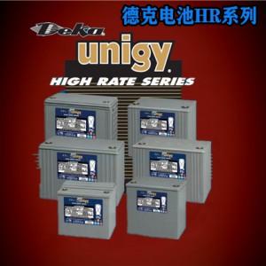 美国DEKA蓄电池HR全系列厂家