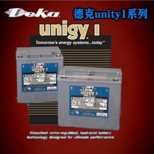 美国Deka蓄电池unigy I系列中国办事处