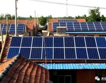 国家发改委:支持<em>污水处理</em>企业建设光伏发电项目,参与电力市场化交易