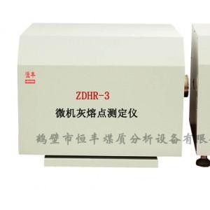 煤灰熔融性测定仪