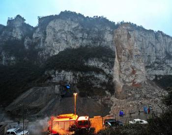 贵州省2020年度拟关闭退出煤矿名单(第三批)