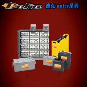 美国Deka蓄电池unity II系列中国总部销售