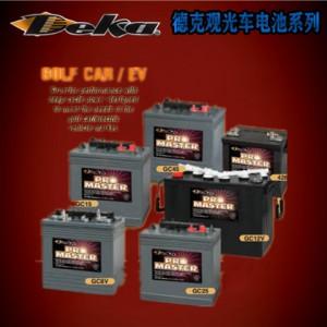 美国Deka蓄电池高尔夫球车电池系列批发价格
