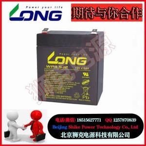 台湾广隆蓄电池WP系列全型号现货