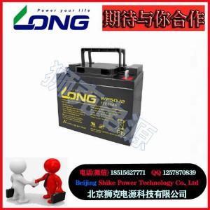 台湾广隆蓄电池WPS系列官方网站现货销售