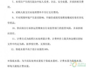 中标丨<em>中建三局</em>&长江环保中标湖北武汉临时分散式水处理服务