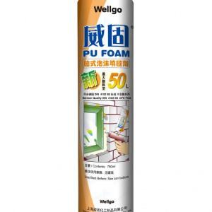 老品牌发泡胶-威固聚氨酯泡沫填缝剂