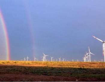内蒙古发布《2020年度内蒙古西部电网<em>发电量</em>预期调控目标》意见稿