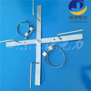 山东聚源电力杆用外盘式余缆架 光缆金具配件余缆架供应销售