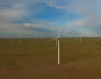 重磅!鉴衡认证中心发布《风力发电机组延寿技术规范》