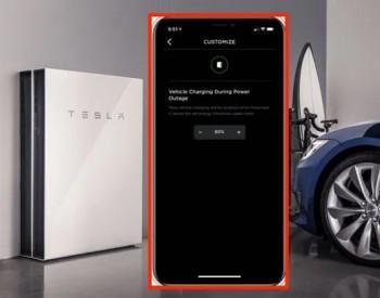 特斯拉发布Powerwall新功能 在停电时平衡汽车和家庭用电