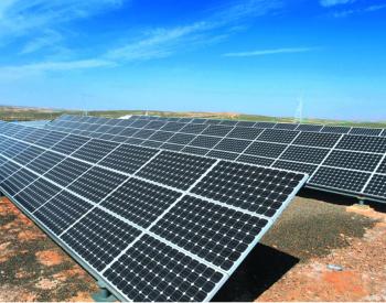 IEA:疫情破坏可再生能源发展 分布式光伏遭受最大冲击