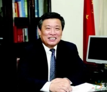 陕西<em>延长石油集团</em>原党委书记沈浩被提起公诉,曾遭赵发琦实名举报