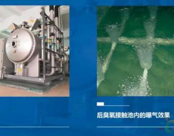 深度水处理工艺,用科技保卫城市<em>供水安全</em>