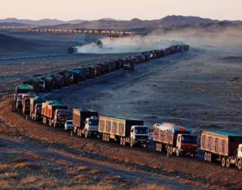全球动力煤需求下降 进口与产量双低运行