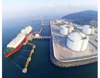 全面提升京津冀保供能力 天然气应急储备项目落户天津