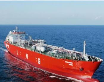 中国造单罐最大的液化天然气运输船在辽宁<em>大连</em>交付