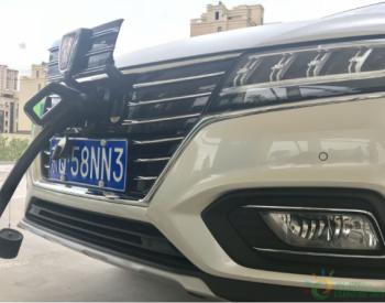 <em>浙江</em>:2020年底城市公共领域新能源车比例超80%