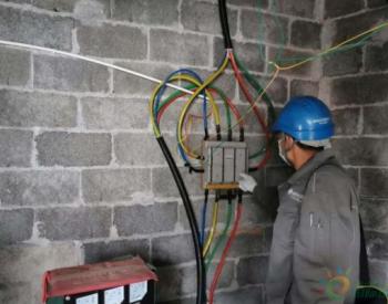 重庆巫溪供电:安全用电进校园 护航复学复课