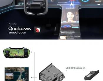 <em>奥迪汽车</em>首次引入安卓9.0:USB 3.0高速互连