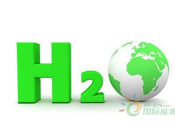 <em>日本</em>政府每年投入超百亿用于氢能<em>燃料电池</em>汽车研发