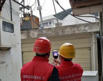 湖南新晃县供电公司:精诚协作精准巡检 织密配网安全防护网