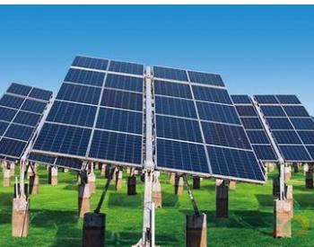 神州阳光太阳能 光伏发电有望成为第一大电源!