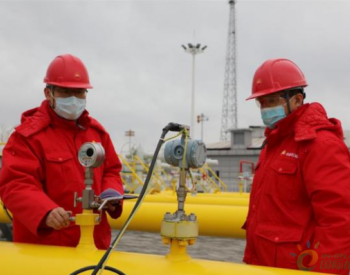中石油北京管道公司<em>北京输气处</em>:为首都复工复产提供能源保障