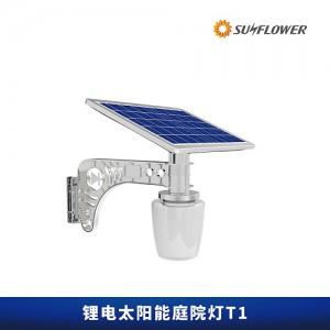 智能型锂电池7W太阳能LED路灯庭院灯T1向日葵厂家直销