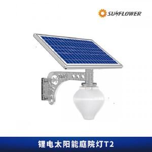 锂电智能型15W太阳能LED路灯庭院灯T2向日葵品牌直供