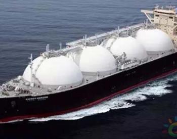 澳大利亚或将从2024年启动<em>LNG</em>进口