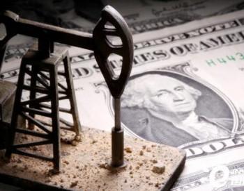 石油股20日开盘集体重挫 俄媒:油价本世纪首次跌至11美元