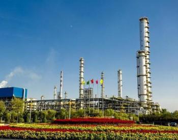 """瞄准""""终极能源""""低碳市场 宝丰能源14亿元投建""""绿<em>氢</em>""""项目"""