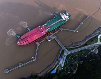 """我国推出首个液化石油气期权<em>期货</em>打造""""中国价格"""""""