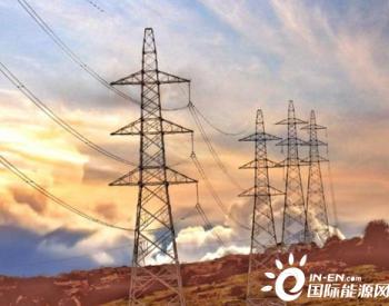水电一局肯尼亚220千伏输变电线路工程全线贯通