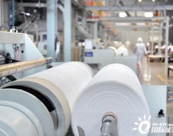 仪征化纤第5条<em>熔喷布</em>生产线投产成功