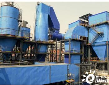 辽宁本钢集团焦化工序烟气<em>脱硫脱硝工程</em>第一台装置试运行表现良好