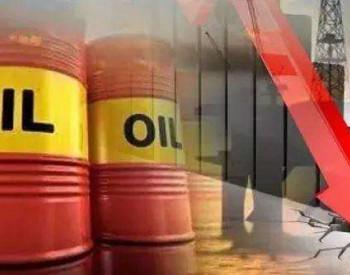 随着油价进一步下跌 数百家<em>美国石油公司</em>可能破产