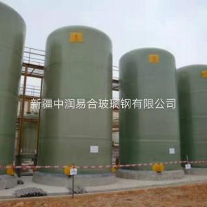 新疆中润易和复合材料有限公司,玻璃钢制品质优价廉有保障!