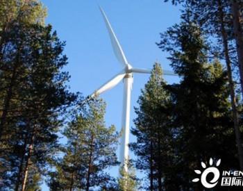 独家翻译 231MW!Foresight完成瑞典风电项目收购交易