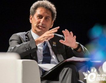 独家翻译 | IRENA:全球气候中立需要在清洁能源领域累计投资130万亿美元