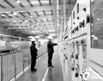 国网北京:模拟真实电网环境 验证<em>城市供电</em>可靠性