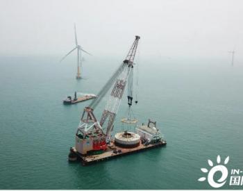 世界首例<em>海上</em>风电桩-桶复合基础负压桶安装成功