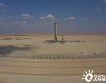 迪拜光热项目预计2021年8月完成第一个槽式电站的首次商业运行