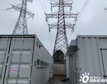 新能源配储能项目是一场发生在新能源和储能领域内的<em>电力</em>体制机制改革